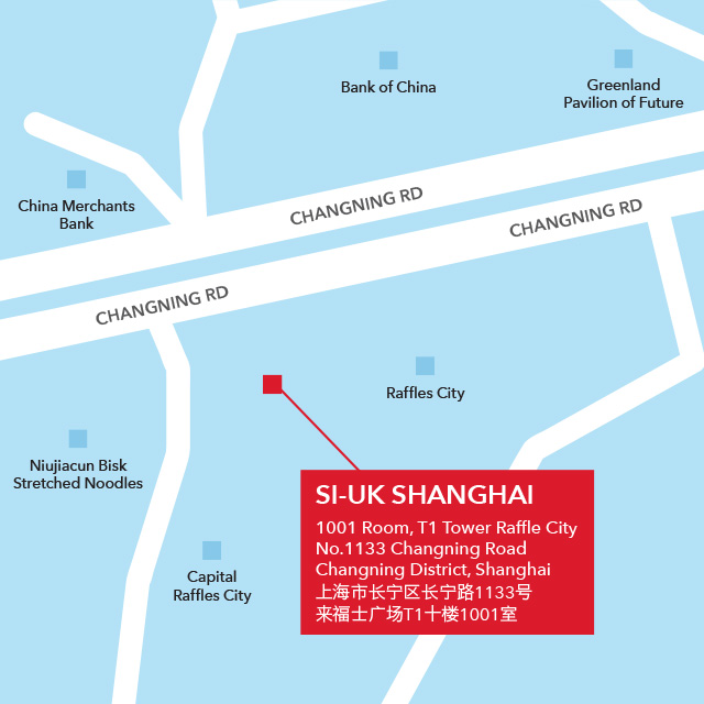 SI-UK Shanghai